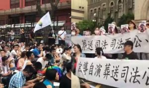 Both pro-same-sex marriage demonstrators (left) and their opposition (right) demonsrated in Taipei in the years before the court ruling.