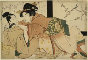 Courtesan and client in brothel. Attributed to Kitagawa Utamaro (1745-1806).