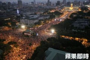 An estimated 200,000 to 250,000 supporters of marriage equality gathered in Taipei to encourage the high court to decide in their favor.