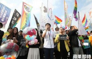 More than 200,000 protesters marched in the streets of Taipei in the days before the decision, urging the court to legalize same-sex marriage.